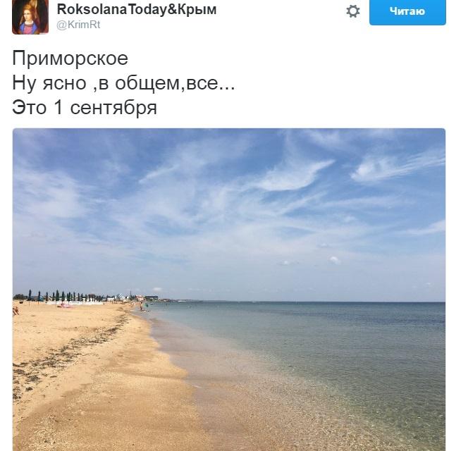вашему вниманию фото пляжей даниловка крым детей лет можно