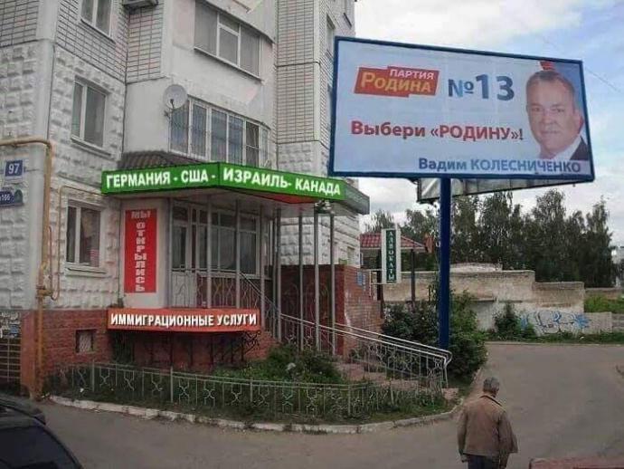 Kolesnichenko