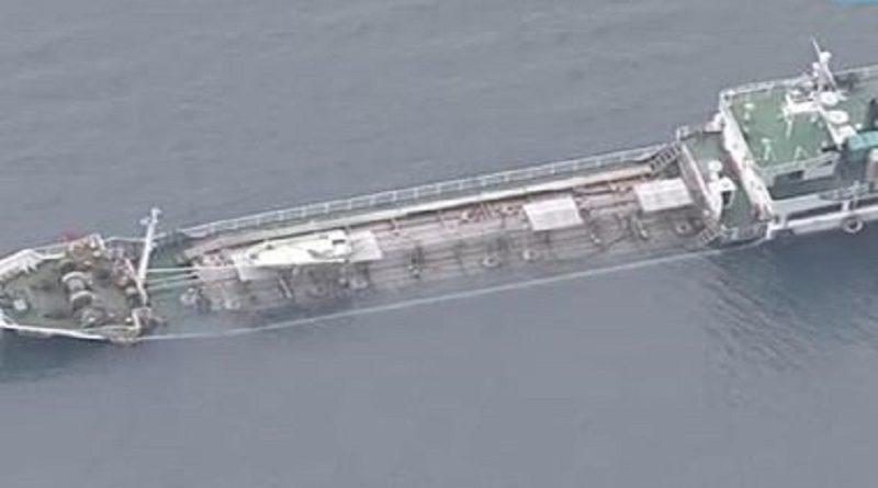 japonskij tanker