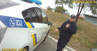 policejskie