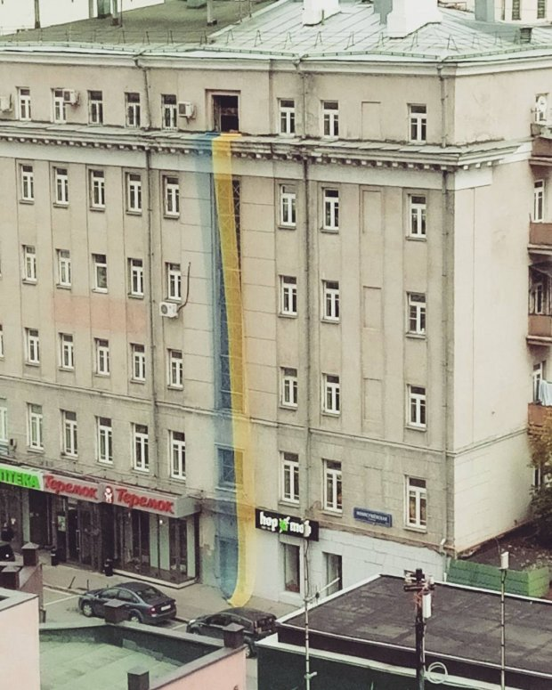 Moskva flag Ukrainy