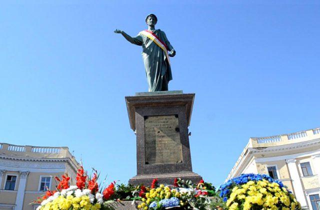 Den' goroda v Odesse (1)