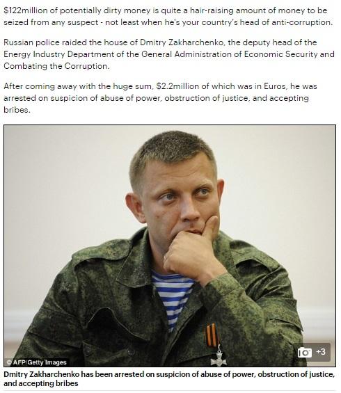 terrorist Zaharchenko