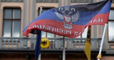 flag DNR