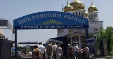boeviki otzhali rynok v Donecke