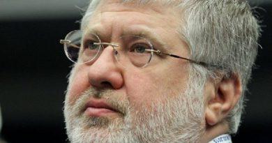 В оккупированном Крыму планируют продать недвижимость Коломойского
