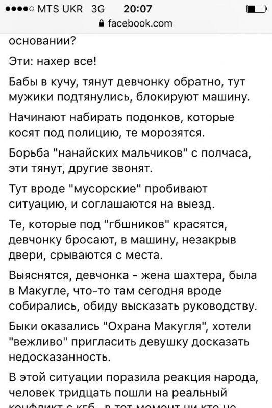 okkupirovannaja Makeevka