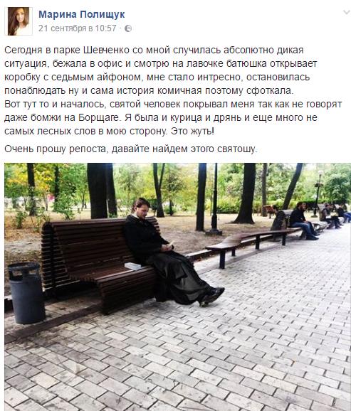 batjushka