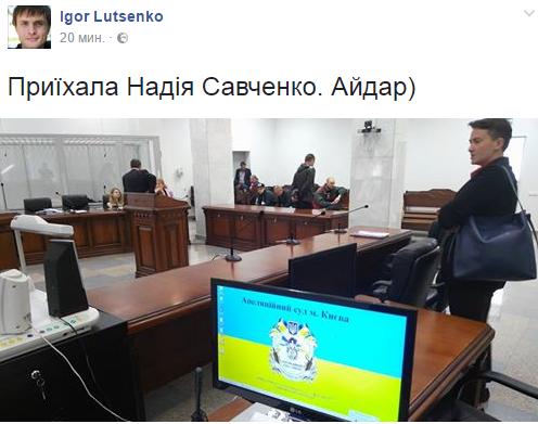 Savchenko v sude