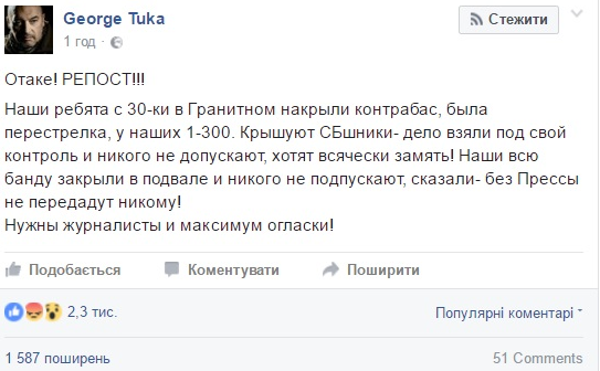 kontrabanda na Donbasse