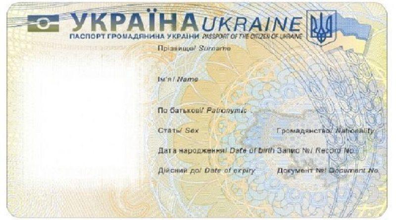 biometricheskie pasporta