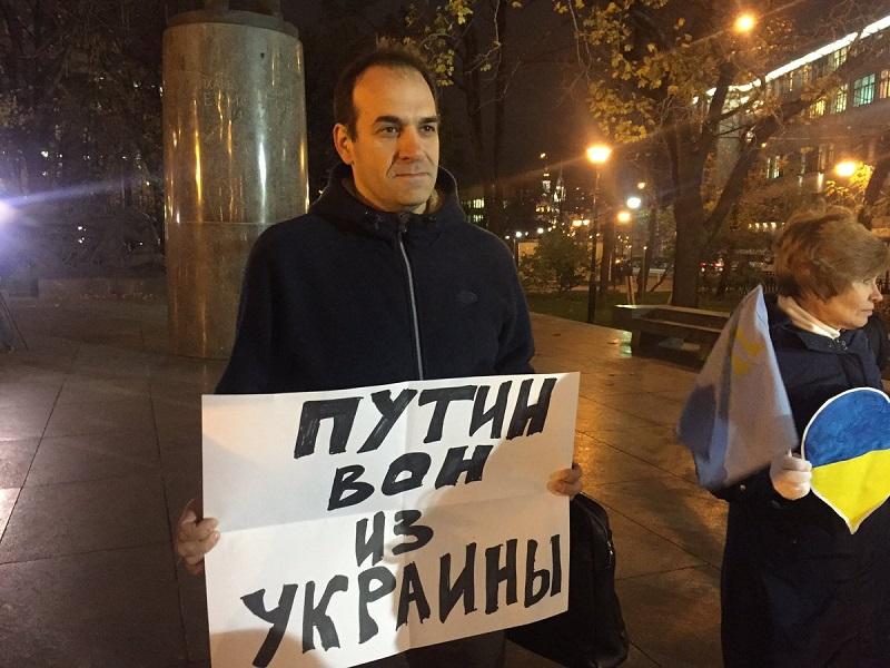 proukrainskaja akcija v Moskve