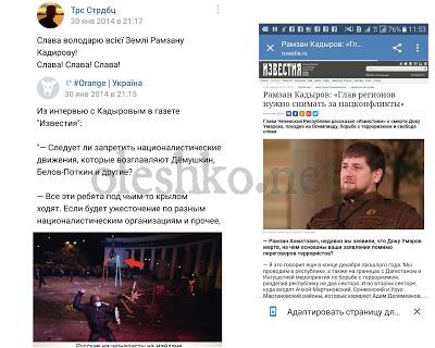 student zadavshij vopros Poroshenko