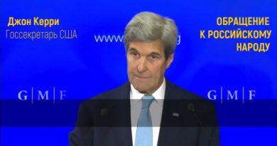 John Forbes Kerry