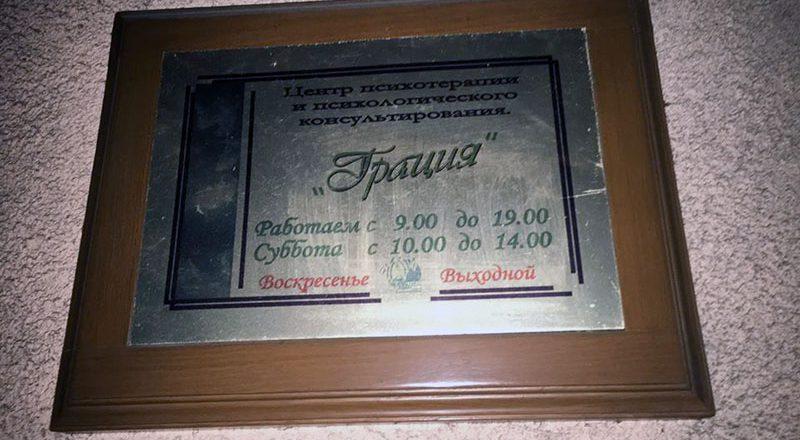 v-odesse-pravoseki-sorvali-pokaz-rossijskoj-propagandy-1