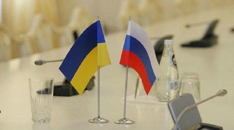 Ukraina Rossija
