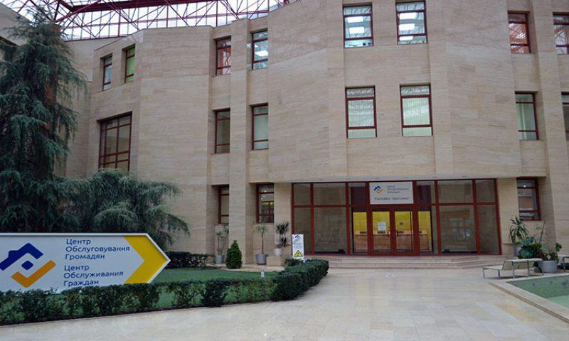 v-odesse-snova-zarabotal-centr-adminuslug-saakashvili
