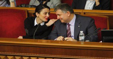 Avakov i Dekanoidze