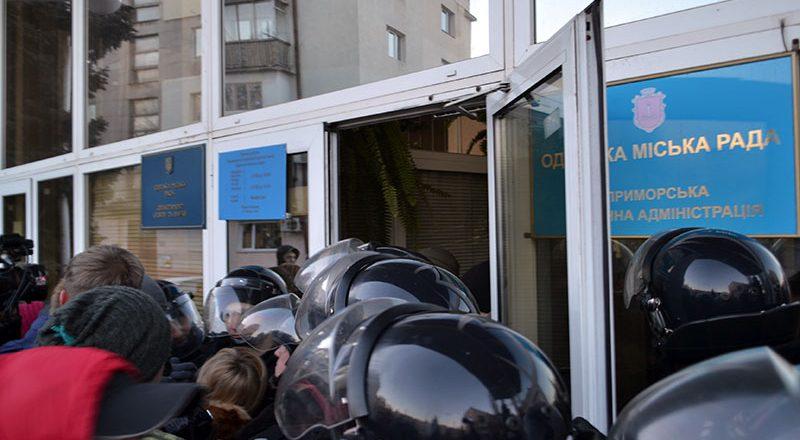 V Odesse patrioty otstojali pereimenovanie dekommunizirovanyh ulic