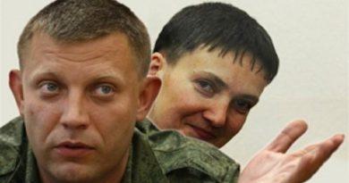 Захарченко приглашает Савченко к себе