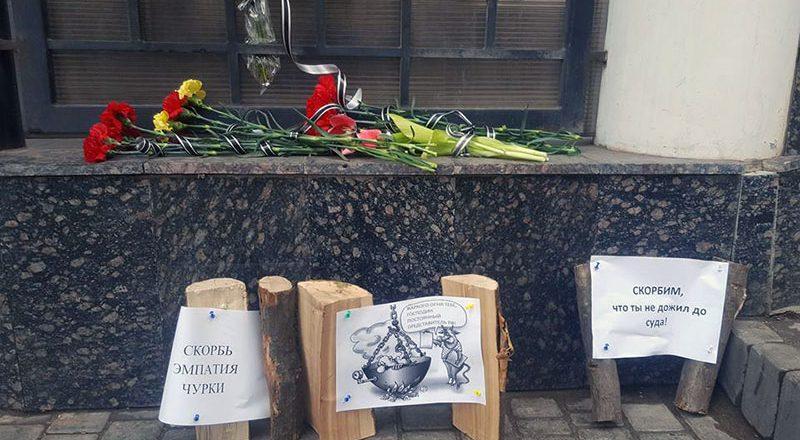 Odessity pod Genkonsul'stvom Rossii pomjanuli Churkina kazanom i drovami (1)