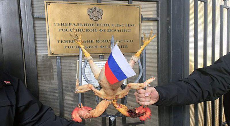 V Odesse u Genkonsul'stva Rossii zazharili dvuglavuju kuricu (3)