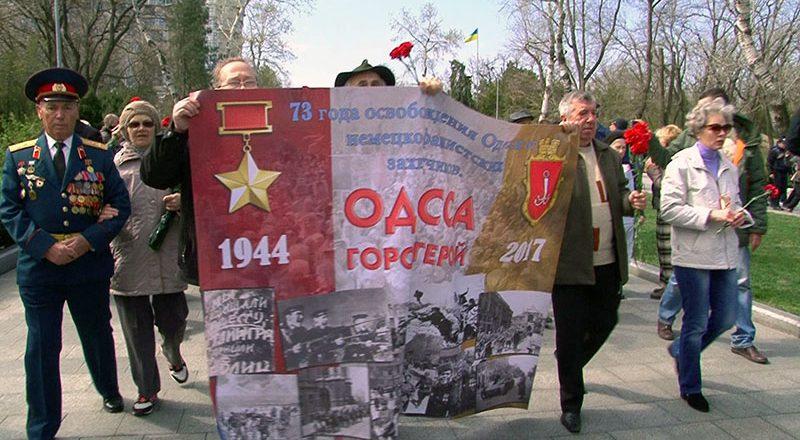 Odesskie ljubiteli Rossii na Allee Slavy v parke Shevchenko
