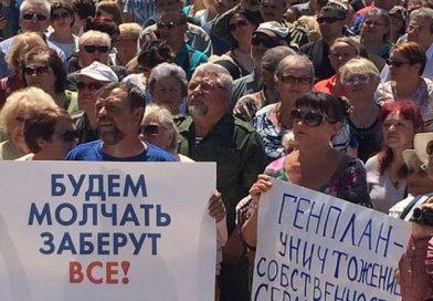 В оккупированном Севастополе состоялся необычный митинг (ВИДЕО, ФОТО)