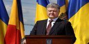 Poroshenko na ukrainsko-moldavskoj granice(8)