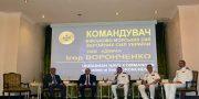 V Odesse startovali ukrainsko-amerikanskie voenno-morskie uchenija «Si Briz-2017» (5)