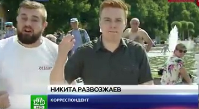 12 канал омск последний выпуск новостей