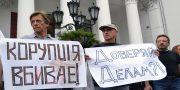 V Odesse trebovali otstavki mjera (6)
