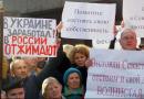 В Крыму бунтуют против российской оккупации (ВИДЕО, ФОТО)