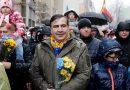 Саакашвили сделал новое заявление (ВИДЕО)