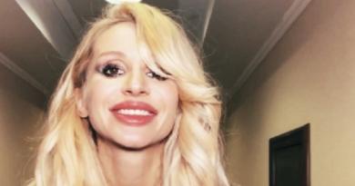 Украинская певица шокировала сеть своим внешним видом (ВИДЕО)