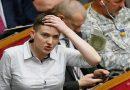 Савченко арестовали в Верховной Раде (ВИДЕО)