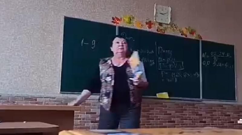 Урок физики в киевской школе шокировал соцсети (ВИДЕО)