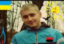 В сети показали совсем юного бойца АТО, погибшего на Донбассе (ФОТО)