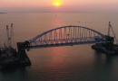 В США сделали заявление по Керченскому мосту