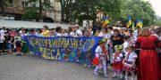 Megamarsh v vshivankah v Odesse (1)