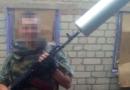 Обнародовано новое доказательство участия России в войне на Донбассе (ФОТО)