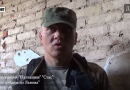 «Оно хотело жить на Манхэттене» — соцсети насмешили желания террориста «ДНР» (ВИДЕО)