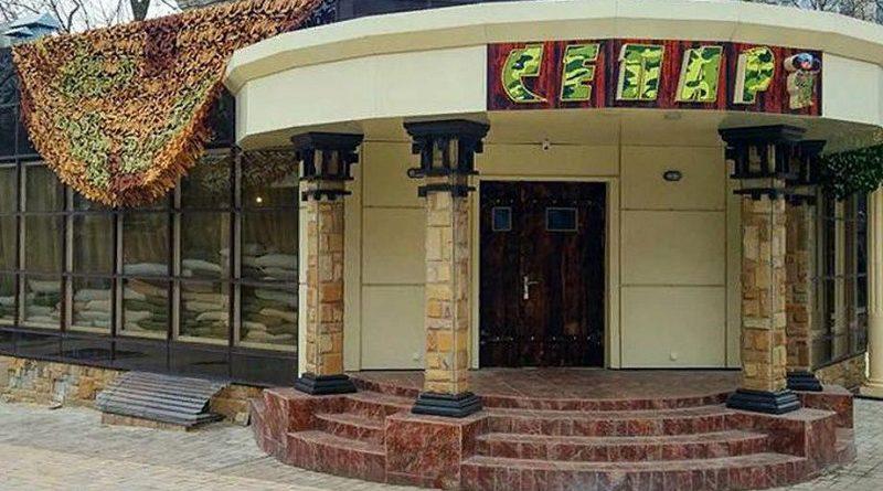 В сети показали, как сейчас выглядит кафе «Сепар», в котором убили Захарченко (ФОТО)
