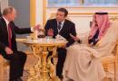Сеть насмешило фото Путина с королем Саудовской Аравии (ФОТО)