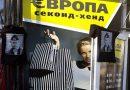 Винница угодила в громкий скандал с Путиным (ФОТО)