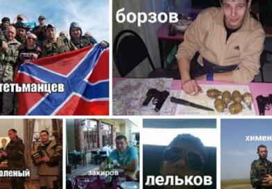 Террористы «ЛНР» принялись грабить местных в Луганске (ФОТО)