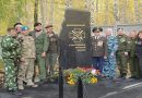 Боевики «Л/ДНР» опозорились в Челябинске  (ФОТО)