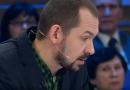 Журналист сбил спесь с российского сенатора (ВИДЕО)