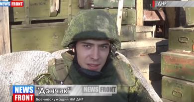 Боевик «ДНР» проболтался на запретную тему (ВИДЕО)