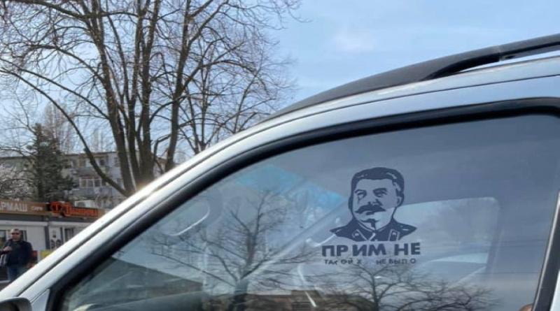 В Одессе произошла потасовка между патриотами и одесскими сепаратистами (ФОТО)